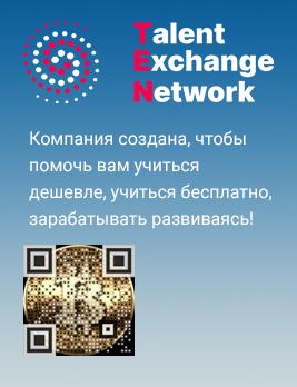 Заработать онлайн тольятти веб модель